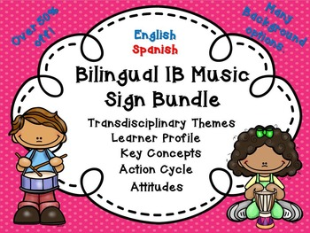 IB Music Bilingual Bundle!