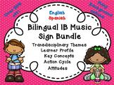 IB Music Bilingual Bundle!