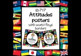 IB PYP Attitudes Posters (world flags edition)