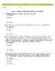 IEP Academic Questionnaire