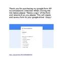 IEP Accomodations Google Form!