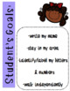 IEP Goal Bulletin Board
