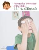 IEP Goal Bundle- Frustration Tolerance/Flexibility