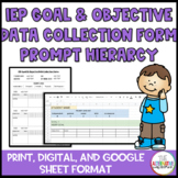 Editable IEP Goal and Objective Data Collection Form