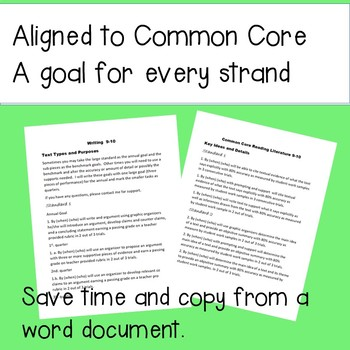 IEP Goals ELA  High school common core objectives to CUT and PASTE
