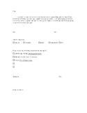 IEP Notice of Meeting Letter