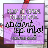 IEP Student Info | Flip Book (Lower Grades)  | Special Education Resource