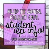 IEP Student Info | Flip Book (Lower Grades)