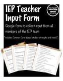 IEP Teacher Input Form