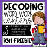 IGH Word Work Centers