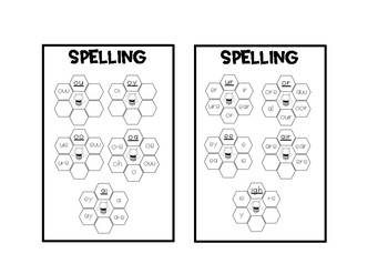 IKEA Tolsby frame spelling choice helper {two types}