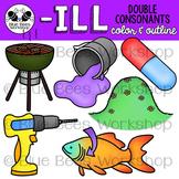 ILL Word Family Clip Art