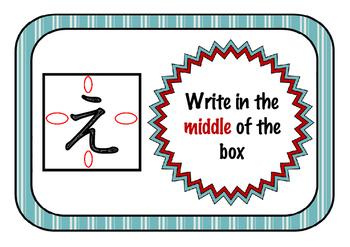 IMPROVE HIRAGANA HAND-WRITING!