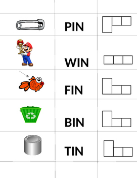 IN word family picture and word match (plus writing)