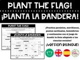 ING y ESP: ¡Planta la bandera! (Hundir la flota con paral.