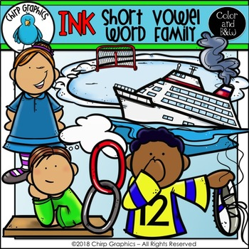INK Word Family Clip Art Set - Chirp Graphics