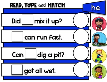 "INTERACTIVE DIGITAL SIGHT WORD ""HE"""
