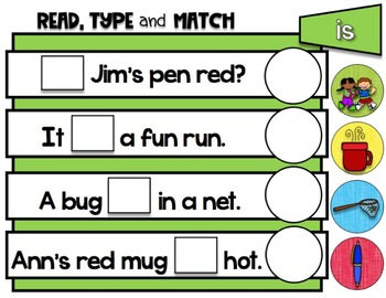 "INTERACTIVE DIGITAL SIGHT WORD ""IS"""