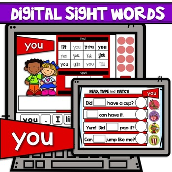 """INTERACTIVE DIGITAL SIGHT WORD """"YOU"""""""