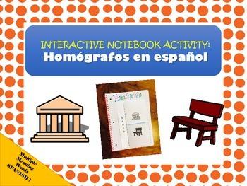 INTERACTIVE NOTEBOOK: Foldable for homógrafos  / Homograph