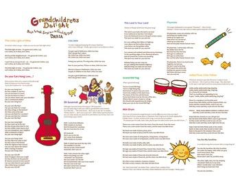 GRAMMY NOMINATED CHILDREN's MUSIC CD - GRANDCHILDREN'S DELIGHT