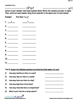 INTRO TO NUMBERS 1-30 (ARABIC-HINDI)