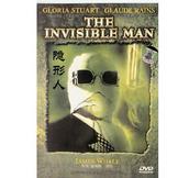 INVISIBLE MAN 1933 Movie Quiz