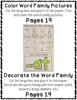 IP Word Family Interactive Notebook