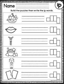 IP Word Family Puzzles