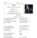 IR +A +Infinitive: Marc Anthony Cloze Activity