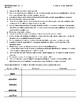 IR Seedfolks Vocabulary Activities (16 Words)