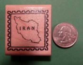 IRAN Country/Passport Rubber Stamp