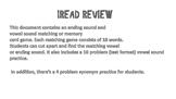 IREAD PRACTICE