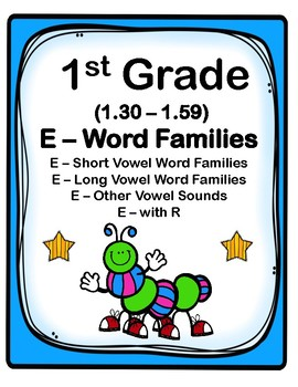 1st Grade 1.30-1.59 E-Word Families Cards (Aligned to American Reading Co IRLA)