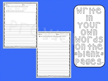 Sight Word Writing Papers ~Aligned with IRLA's 1B Tricky/Power Words from ARC~