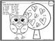 IRLA 1G 2G 1B 2B Valentine's Color by Tricky/Power Word BUNDLE