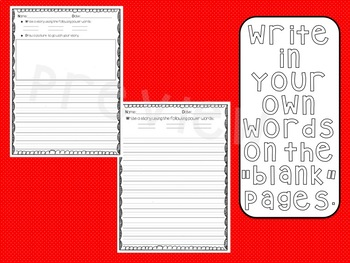 Sight Word Writing Papers ~Aligned with IRLA's 1R Tricky Power Words from ARC~