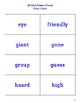 IRLA 2B Tricky Words Flash Cards