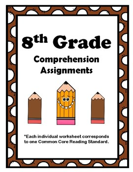 8th Grade CCSS Comprehension Assignments (Correlated to American Reading Co)