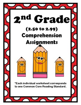 IRLA: 2R Comprehension Assignments