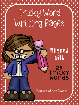 IRLA 2R Tricky/ Power Word Writing Papers