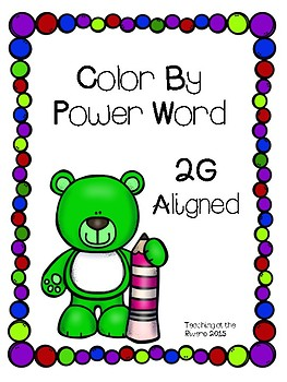 Color by Sight Word Aligned with IRLA's 2G Words from ARC