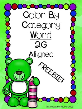 Color by Sight Word  FREEBIE Aligned with IRLA's 2G Category Words from ARC