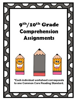9th/10th CCSS Comprehension Assignments (Correlated to American Reading Co IRLA)