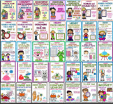 IReady Math Complete Full Year Bundle First Grade Units 1-7 (1st Grade)