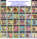 IReady Math Complete Full Year Bundle - Second Grade Units 1 - 5 (2nd Grade)