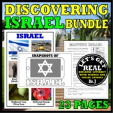 ISRAEL: Discovering Israel Bundle