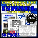 ISRAEL: Exploring the Culture of Israel (Activity Book Bundle)