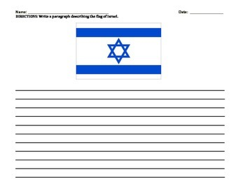 ISRAEL UNIT (GRADES 4 - 8)