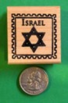 ISRAEL Country/Passport Rubber Stamp